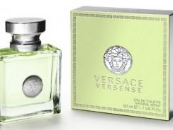Versace Versense – Apă de Toaletă